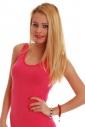 Women's Cotton Vest Wide Shoulder Strap 1205